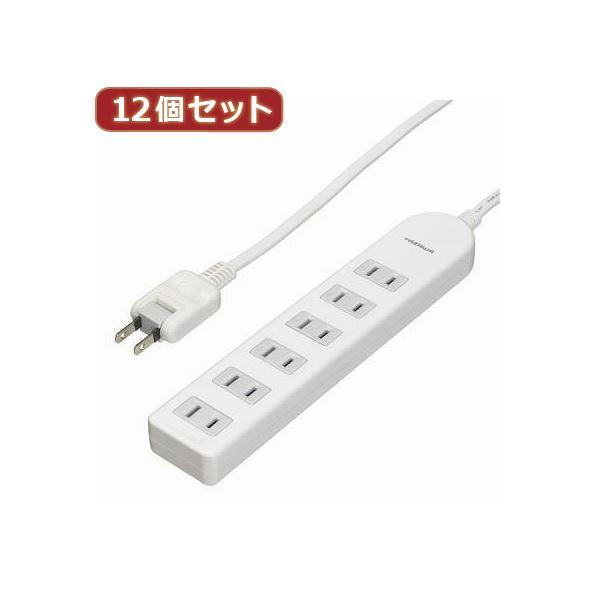 YAZAWA 12個セット ブレーカー付テーブルタップ Y02BS602WHX12