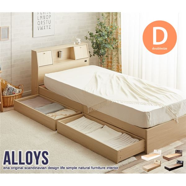 収納付きベッド 【ダブル/ベッドフレームのみ】 ホワイト(白) 照明/コンセント/宮付き【代引不可】