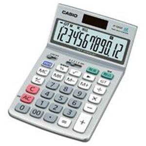 【マラソンでポイント最大43倍】(業務用10セット) カシオ計算機(CASIO) 電卓 JF-120GT-N