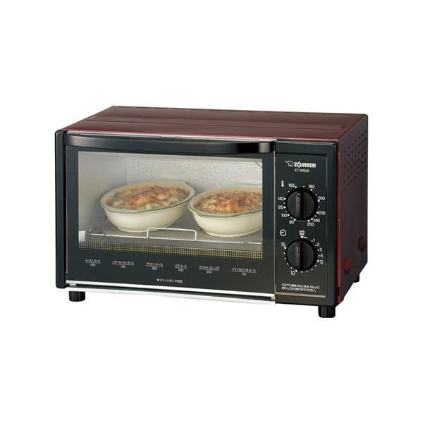 オーブントースター ET-WG22-RA【代引不可】