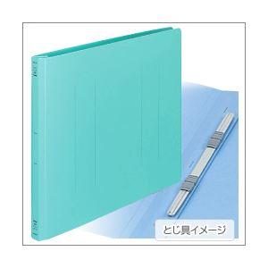 (業務用セット) コクヨ フラットファイル(ポリプロピレン表紙) B4ヨコ・グリーン 【×20セット】