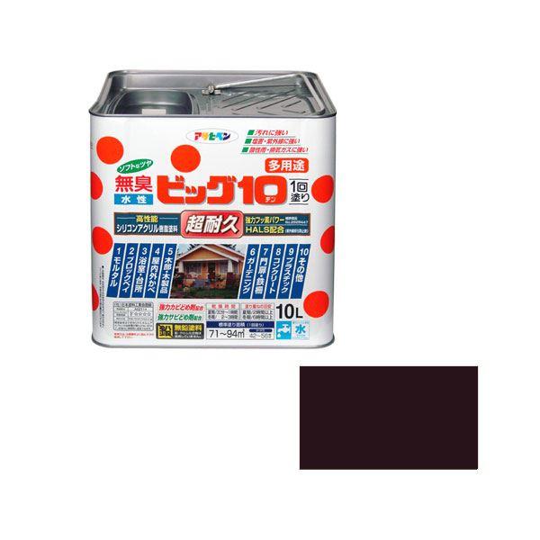 【マラソンでポイント最大43倍】アサヒペン AP 水性ビッグ10多用途 10L 243こげ茶