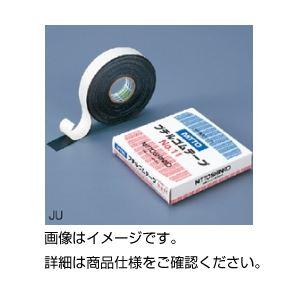 【マラソンでポイント最大43倍】(まとめ)自己融着テープ JU (ブチルゴムテープ)【×5セット】