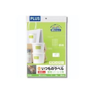 (業務用50セット) プラス ME-524 いつものラベル 20枚 65面角丸 20枚 プラス ME-524, PEN AND PAGE MARUYOSHI:c818f650 --- officewill.xsrv.jp