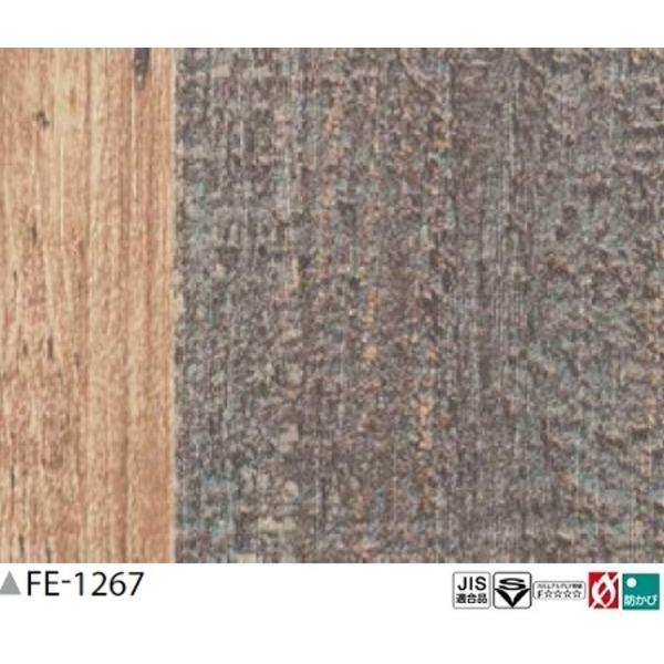 【マラソンでポイント最大43倍】木目調 のり無し壁紙 サンゲツ FE-1267 92cm巾 25m巻