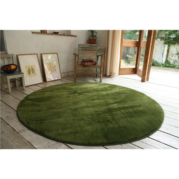 フランネル ラグマット/絨毯 【直径190cm グリーン】 円形 低反発 高反発 防滑 防音 ホットカーペット対応【代引不可】