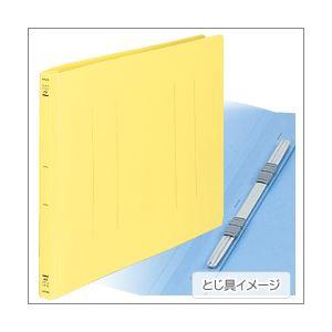 (業務用セット) コクヨ フラットファイル(ポリプロピレン表紙) B4ヨコ・イエロー 【×20セット】