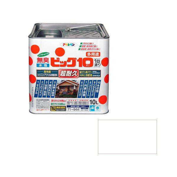 【マラソンでポイント最大43倍】アサヒペン AP 水性ビッグ10多用途 10L 216白