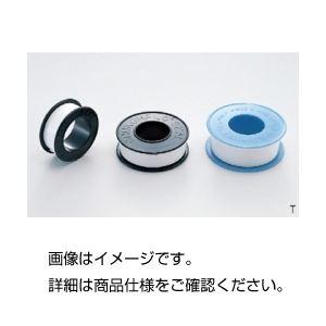 【マラソンでポイント最大43倍】(まとめ)シールテープ T-10-1【×10セット】