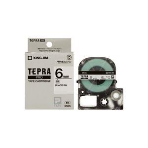 【マラソンでポイント最大43倍】(業務用50セット) キングジム テプラPROテープ/ラベルライター用テープ 【幅:6mm】 SS6K 白に黒文字