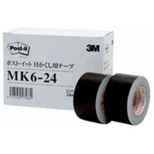 【スーパーセールでポイント最大44倍】(業務用10セット) スリーエム 3M 目かくし用テープ 6巻パック MK6-24