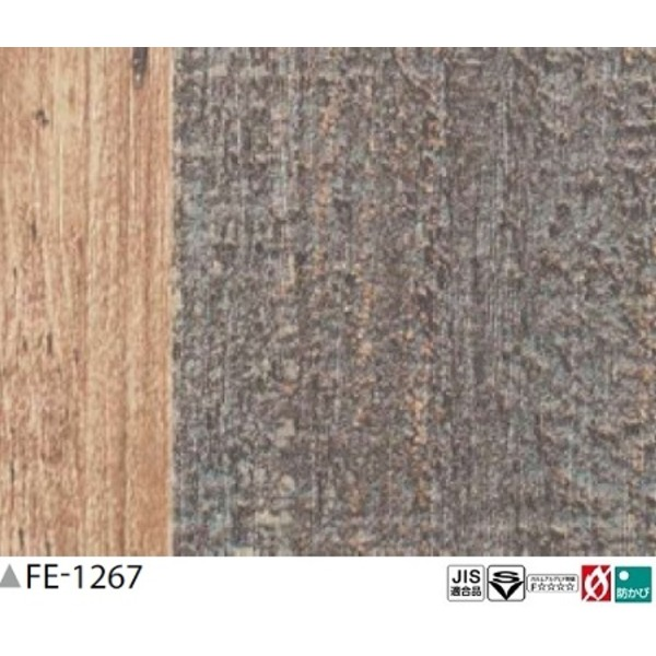 【マラソンでポイント最大43倍】木目調 のり無し壁紙 サンゲツ FE-1267 92cm巾 35m巻