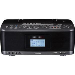 東芝(家電) SD/USB/CDラジオ ガンメタリック