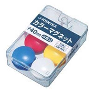 (業務用100セット) ジョインテックス カラーマグネット 40mm混色10個 B159J-M