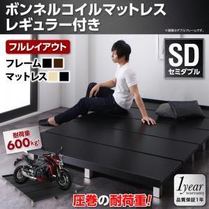 すのこベッド セミダブル【ボンネルコイルマットレス:レギュラー付き フルレイアウト】フレームカラー:ブラック マットレスカラー:アイボリー 頑丈デザインすのこベッド T-BOARD ティーボード