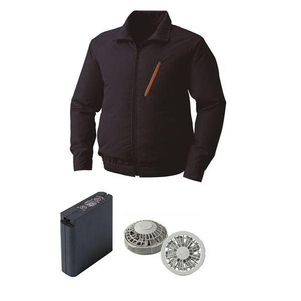 空調服 ポリエステル製空調服 大容量バッテリーセット ファンカラー:グレー 0510G22C03S3 【カラー:ネイビー サイズ:L】