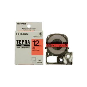 【マラソンでポイント最大43倍】(業務用50セット) キングジム テプラPROテープ/ラベルライター用テープ 【幅:12mm】 SC12R 赤に黒文字
