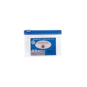 (業務用300セット) LIHITLAB クリアケース ファスナー付 F-150 A8S 藍