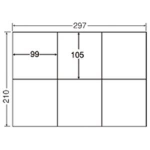 (業務用3セット) 東洋印刷 ナナ コピー用ラベル C6G A4/6面 500枚