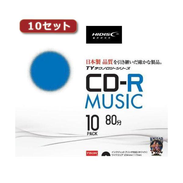 10セットHI DISC CD-R(音楽用)高品質 10枚入 TYCR80YMP10SCX10