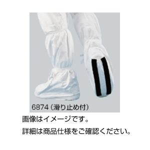 【マラソンでポイント最大43倍】(まとめ)タイベック製シューズカバー 6874(10双)【×5セット】