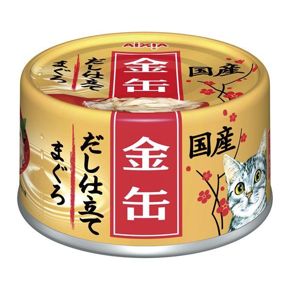 (まとめ)アイシア 金缶だし仕立て まぐろ 70g 【猫用・フード】【ペット用品】【×48セット】:インテリアの壱番館