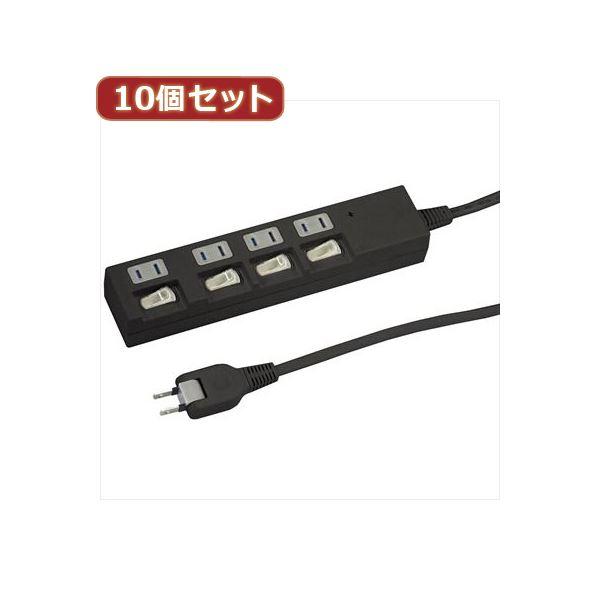 【マラソンでポイント最大43倍】YAZAWA 10個セット個別スイッチ付節電タップ Y02BKS442BKX10