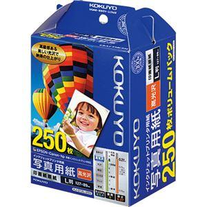 【スーパーセールでポイント最大43.5倍】(まとめ) コクヨ インクジェットプリンター用 写真用紙 印画紙原紙 高光沢 L判 KJ-D12L-250 1冊(250枚) 【×2セット】