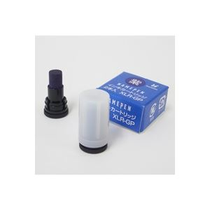 (業務用100セット) シヤチハタ ネームペン用カートリッジ2本入 XLR-GP 紫 ×100セット
