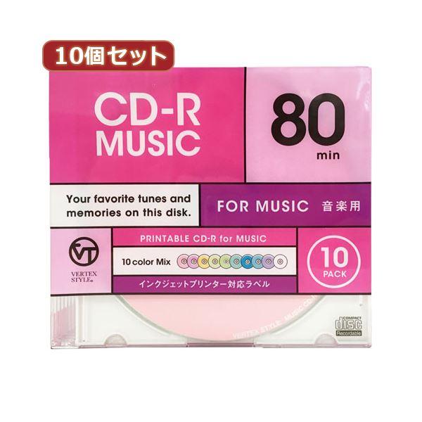 未使用 CD-R 音楽用 10P インクジェットプリンタ対応 カラー スーパーセールでポイント最大44倍 VERTEX Audio お気にいる 10CDRA.CMIX.80VXCAX10 80分 カラーミックス10色 10個セット