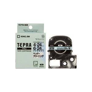 【マラソンでポイント最大43倍】(業務用30セット) キングジム テプラPRO ヘッドクリーニングテープ 【4~24mmテープ幅対応機種用】 SR24C