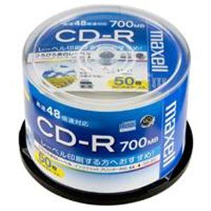 【スーパーセールでポイント最大44倍】(業務用10セット) 日立マクセル(HITACHI) CD-R <700MB> CDR700S.WP.50SP 50枚