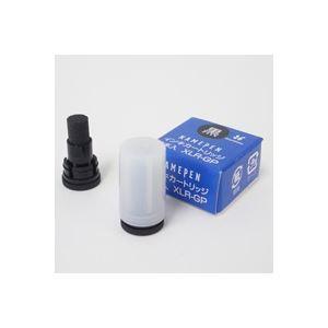 (業務用100セット) シヤチハタ ネームペン用カートリッジ2本入 XLR-GP 黒 ×100セット