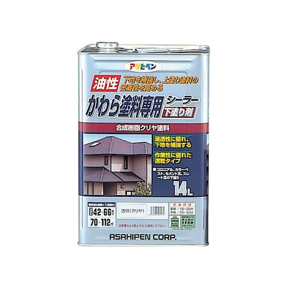 【マラソンでポイント最大43倍】アサヒペン AP かわら塗料専用シーラー 14L 透明(クリヤ)
