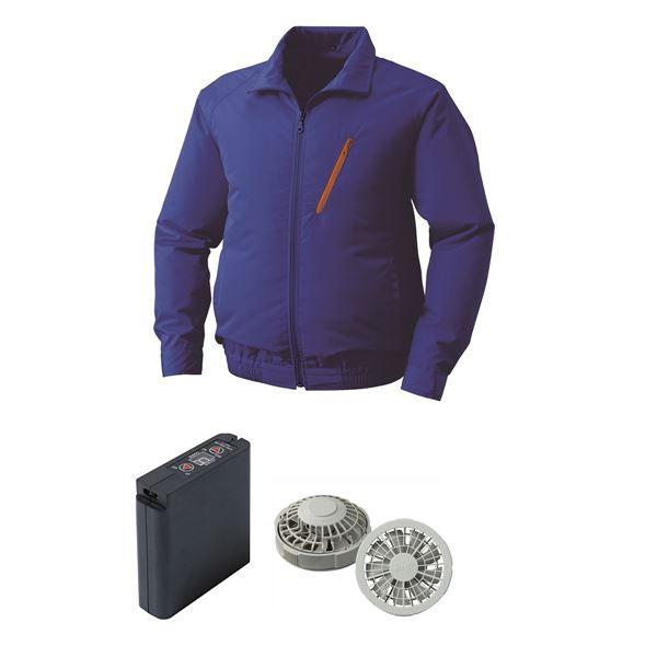 屋外用 空調服/作業着 【ファンカラー:グレー カラー:ブルー XL】 大容量バッテリーセット 撥水機能 ポリエステル