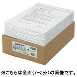 (業務用5セット) ジョインテックス OAラベルレーザー用SE 500枚 10面 A123J