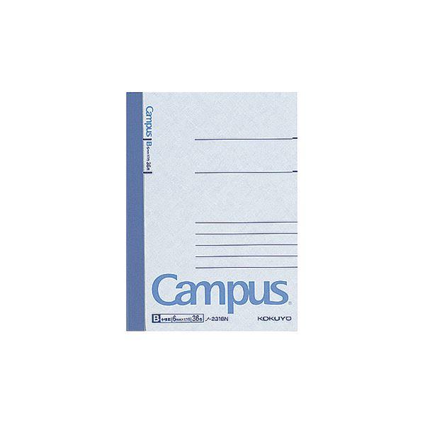 (まとめ) コクヨ キャンパスノート(中横罫) B7 B罫 36枚 ノ-231BN 1セット(20冊) 【×4セット】