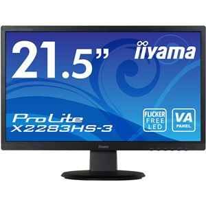 【スーパーセールでポイント最大44倍】iiyama 21.5型ワイド液晶ディスプレイ ProLite X2283HS-3(フルHD解像度/VA/DisplayPort/ノングレア液晶) マーベルブラック