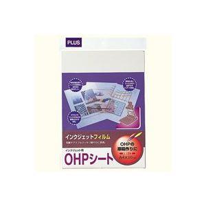 (業務用30セット) プラス IJ用OHPフィルム IT-120PF A4 10枚