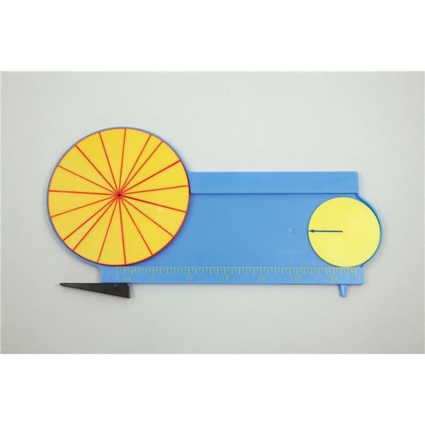 (まとめ)アーテック 円周と円の面積説明器 【×5セット】