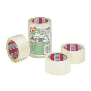 【スーパーセールでポイント最大44倍】(まとめ) ニトムズ OPPテープ No.3303 50mm×50m No.3303-3P 1パック(3巻) 【×10セット】