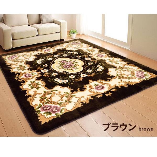 ラグマット 絨毯 / 200×300cm 長方形 ブラウン / 床暖房対応 フランネル地 防音 『アンタレス』 九装