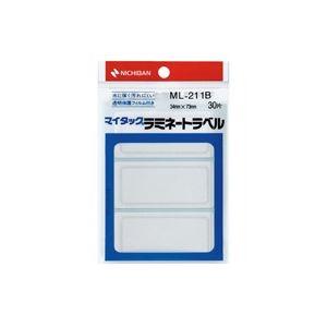 (業務用200セット) ニチバン マイタックラミネートラベル ML-211B 青枠