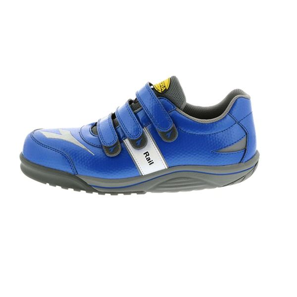 【マラソンでポイント最大43倍】【セーフティシューズ DIADORA ディアドラ】RAIL(レイル) RA-44 【カラー】ブルー/ブルー 【サイズ】25cm EEE