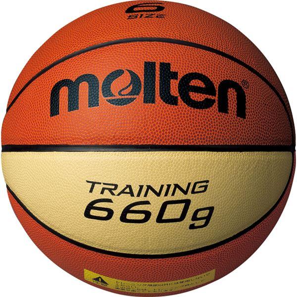 【マラソンでポイント最大44倍】【モルテン Molten】 トレーニング用 バスケットボール 【6号球】 約660g 人工皮革 9066 B6C9066 〔運動 スポーツ用品〕