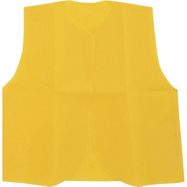 【マラソンでポイント最大44倍】(まとめ)アーテック 衣装ベース 【S ベスト】 不織布 イエロー(黄) 【×30セット】