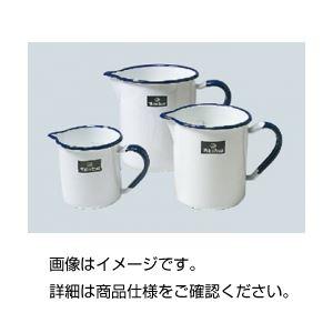 (まとめ)ホーロービーカー 0.3L【×5セット】