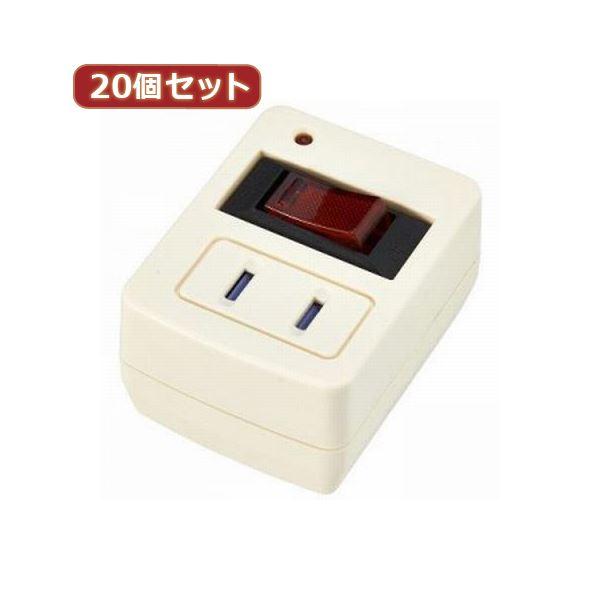 YAZAWA 20個セット 雷ガード・ブレーカー機能付き省エネタップ Y02FBHKS110WHX20