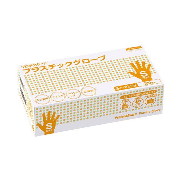 【マラソンでポイント最大43倍】(業務用20セット) 日本製紙クレシア プロテクガード プラスチックグローブS