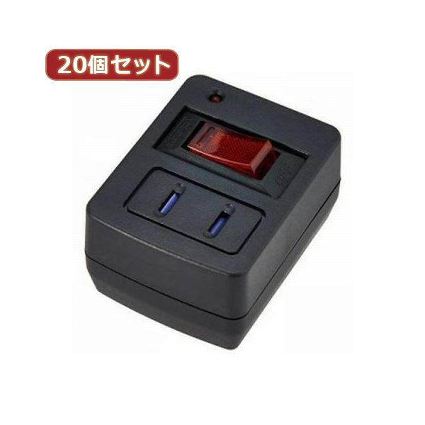 YAZAWA 20個セット 雷ガード・ブレーカー機能付き省エネタップ Y02FBHKS110BKX20